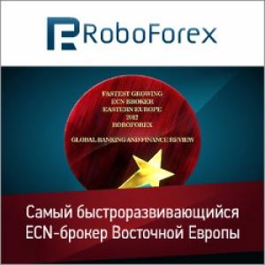 RoboForex - используй роботов, получай прибыль